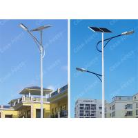 9900lm Flux Solar Street Light , 60 Watt Solar Panel Outdoor Lights Manufactures