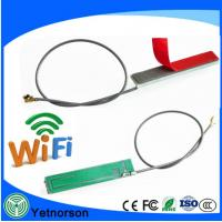 Quality Adhesive Sticker Patch Multi Band 860 1710 2170 GSM Antenna Intenal GSM Antenna for sale