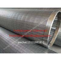 251mm Stainless Steel Wedge Johnson Wire Screen Tube , Water Well Slot Pipe Manufactures