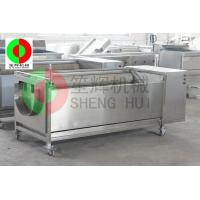 Hot sale continuous onion peeling&washing machine with brush QX-818 Manufactures