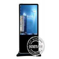All In One 55 Inches Floor Standing Touch Screen Kiosk Monitor With Ir Screen Manufactures
