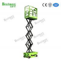 China Mini Self-propelled Scissor Lift 5m Working Height For Aerial Work With Hydraulic Turning Wheel on sale