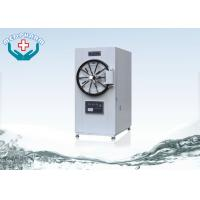 Adjustable Timer Controllers Medical Autoclave Sterilizer With Over Pressure Protection Manufactures
