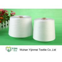 100% Bright 40/3 Polyester Core Spun Yarn Multi Ply For Apparel Sewing 40s/3 Manufactures