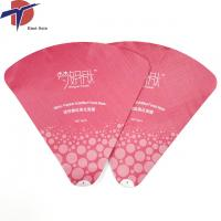 China Aluminium foil facial mask packaging paper, skin care used masksealings on sale