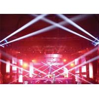 Quality Moving Head Beam Light DMX Stage Lighting 1200W Pattern 20CH / 24CH for sale