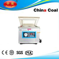 chinacoal07DZ300T Vacuum Packaging Machine Manufactures