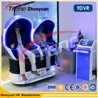 Blue 2 Player Shooting Games Egg Machine 9D virtual world simulator With Electrical Servo Manufactures