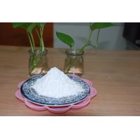 (C6H5O7)2Zn3·2H2O Citrate Salt Zinc Citrate Food Grade PH 6.0-7.0 Manufactures