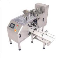 Buy cheap Factory Baby powder premade pouch filling sealing machine from wholesalers