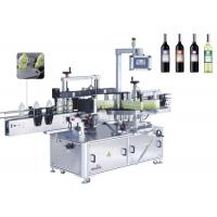 Glass Bottle Automatic Double Side Sticker Labelling Machine Front And Back Manufactures