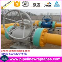 Pipeline Corrosion Prevention Tape With Butyl Rubber for sale