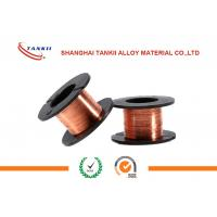 Dia 0.1 - 10 Mm Enamel Coated Wire Copper Aluminium Stainless Steel Conductor Manufactures