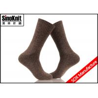 China Cotton Brown Solid Color Extended Size Socks Comfortable Terry Sport Socks for Man on sale