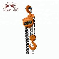 China Hard Chain Fall Hoist , Hydraulic Chain Hoist High Precision Mechanical on sale