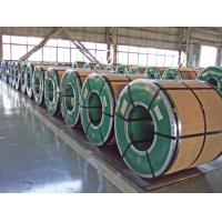 TISCO Hot Rolled Stainless Steel Coil 3MM - 14MM Thickness Professional Manufactures