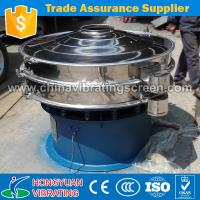 China Standard calcium carbonate industrial rotary sieving equipment on sale