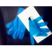 Surgical Blue examination gloves /powder free exam gloves Manufactures