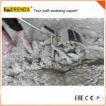 Fodable 9.8kgs Electric Cement Mixer / Portable Concrete Mixer With Li Battery Manufactures