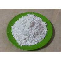 Industrial Grade Baf2 Barium Fluoride White Cubic Crystal With High Purity Manufactures