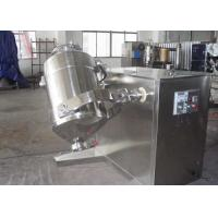 Pharmaceutical Powder Mixer , Three Dimensional Dry Powder Blending Equipment Manufactures