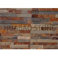 Garden House Manufactured Stone Panels , Cultured Stone Sheets Natural Finish Manufactures
