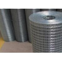 China Industrial Welded Steel Wire Fencing High Strength 15m 30m Roll Length on sale