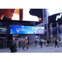 Quality P10 P16 High Resolution Outdoor LED Billboard / LED Advertising Screens for sale