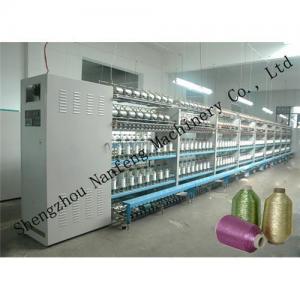 Metallic Yarn Covering Machine Manufactures