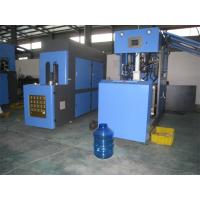 17.5kw Industrial Plastic Bottle Blow Moulding Machine For Soft Drink Production Line Manufactures
