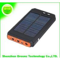 China 12000 mAh Solar Charger (Power bank) for Laptop with LED Light and Output Voltage Adjustable- Monocrystalline Silicon (GPSO12000) on sale