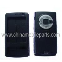 China nokia housing for n95 6300 6310 5300 5310 on sale