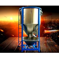 304 Stainless Steel Vertical Plastic Granule High Speed Color Mixer Manufactures