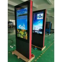 65inch High Brightness Readable IP65 Waterproof Outdoor LCD Totem Manufactures