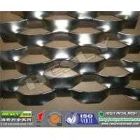 Expanded Metal Mesh, Small Hole Expanded Metal Mesh, Aluminum Expanded Metal Mesh