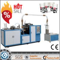 Buy cheap 50-60 PCs/min ZBJ-H12 Coffee Cup Making Machine from wholesalers