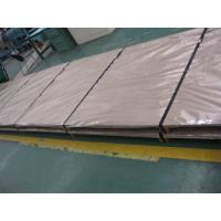 China 304L Hot Rolled Stainless Steel Plate With 3.0 MM - 100.0 MM Thickness on sale