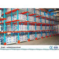 China Storage Drive Through Pallet Racking , Thru - Drive In Rack Pallet Racks Shelving on sale