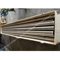 Commercial / Residential Water Well Screen Sand Control Wedge Wire Sheets Manufactures