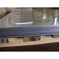 Silver Anodized Polished Aluminium Sheet Curtain Wall Temper T3 -T8 Manufactures