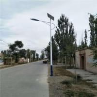 Waterproof high lumen outdoor integrated solar LED solar street light all in one Manufactures