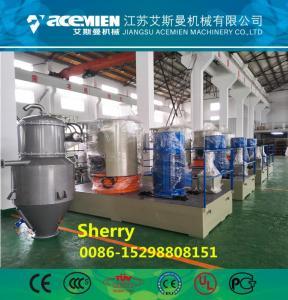 Pulverizer grinder Machine plastic milling machine grinding machine plastic recycling machinery pvc Pulverizer Manufactures