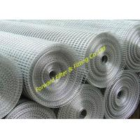 ISO9001 Galvanized Welded Wire Mesh Stainless Steel Woven Lawn Mesh Fence Manufactures