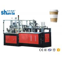 Gear Working Touch Screen High Speed Paper Cup Machine With Leister Hot Air Manufactures