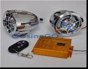 China usb sd motorcycle mp3 alarm on sale