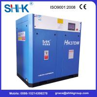 Quality 37kw PM series rotary screw air compressor price of china for sale
