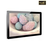 Indoor Digital Advertising Display Screens , Full HD Update 43 Inch Lcd Ad Display Manufactures