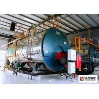 Commercial Oil Fired Steam Boiler Steam Output 70 Bhp For Beer Brewery Manufactures