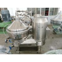 High Speed Disc Oil Separator For For Vegetable Oil Refining Operating Stability Manufactures