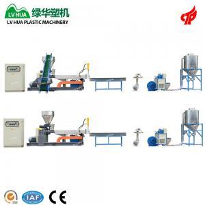 China Customized Voltage PET Plastic Recycling Machine / Plastic Pelletizing Machine on sale